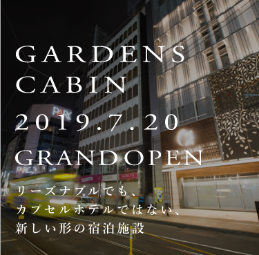 GARDENSCABIN 2019.7.19 GRAND OPEN